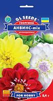 Георгина Анвинс сортосмесь фейерверк насыщенных ярких тонов компактная соцветия d - 9 см, упаковка 0,4 г