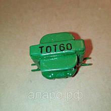 Трансформатор ТОТ60