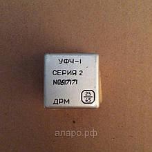 УФЧ-1 СЕР2 Усилитель фазной чувствительности