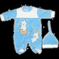 Детский велюровый комбинезон (человечек) на кнопках и шапочка на резинке, ТМ Ромашка+, р. 56 Турция