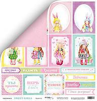 Скрапбумага Лист двусторонней бумаги 30x30 от Scrapmir Карточки из коллекции Sweet Girls