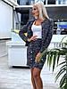 Элегантный юбочный костюм из облегченного букле / 3 цвета арт 8396-613 , фото 3