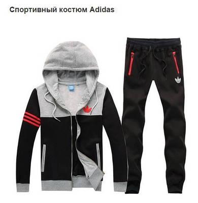Мужской спортивный костюм Adidas Originals DN-81