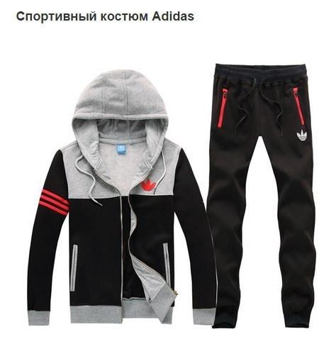 Мужской спортивный костюм Adidas Originals DN-81 - «Riccardo» - мультибрендовый интернет-магазин одежды от украинских производителей оптом и в розницу в Харькове