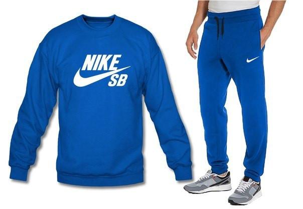 6d456fc9 Мужской спортивный костюм Nike DN-143, цена 1 050 грн., купить Харків —  Prom.ua (ID#80112708)
