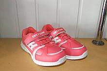 Кросівки на дівчинку(33)