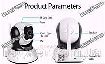 Поворотная Wi Fi IP-камера видеонаблюдения, ночная съемка, видеоняня , фото 3