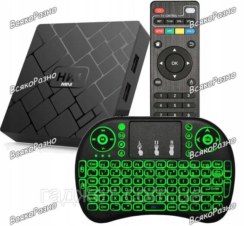 HK1 Мини Android 8,1 Smart ТВ BOX Rockchip RK3229 Quad core 2 ГБ оперативной памяти 16G ROM + клавиатура