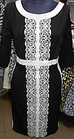 Женское платье классического покроя оригинальное