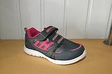 Кросівки на дівчинку(31-36)