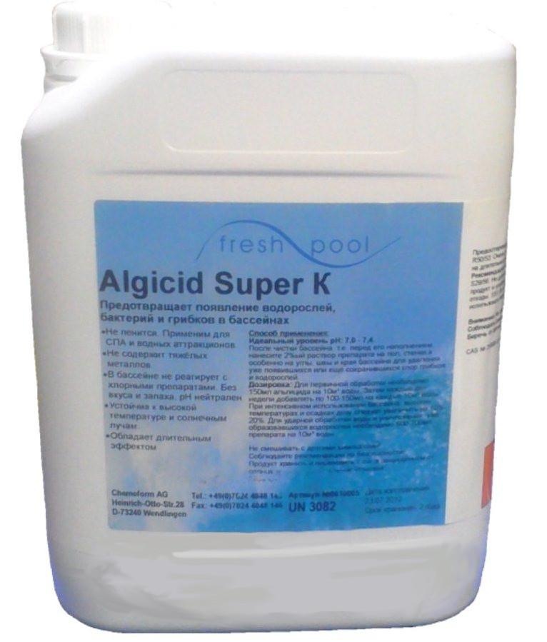 Средство против водорослей в воде бассейна Альгицид Freshpool, (Algicid-Super К) не пенящийся, 5л