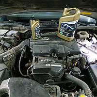Замена масла двигателя