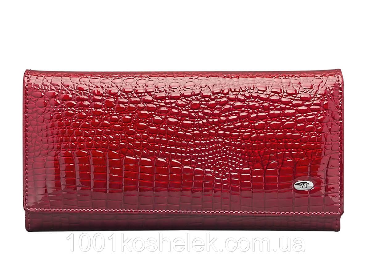 Кошелек женский ST AE 1518 Red