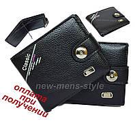 Мужской чоловічий кожаный кошелек портмоне бумажник Classic NEW, фото 1