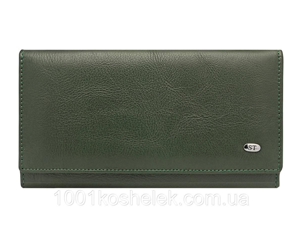 Кошелек женский ST 634 Green