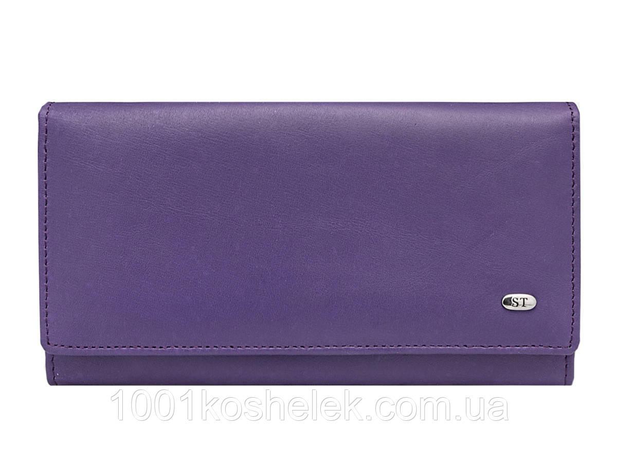 Кошелек женский ST 634 Violet