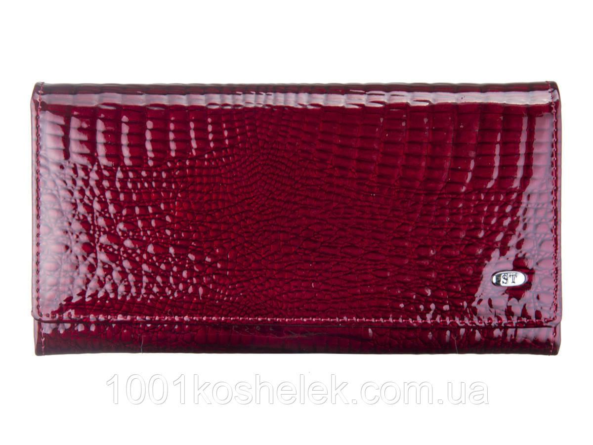 Кошелек женский ST S3001 Bordeaux