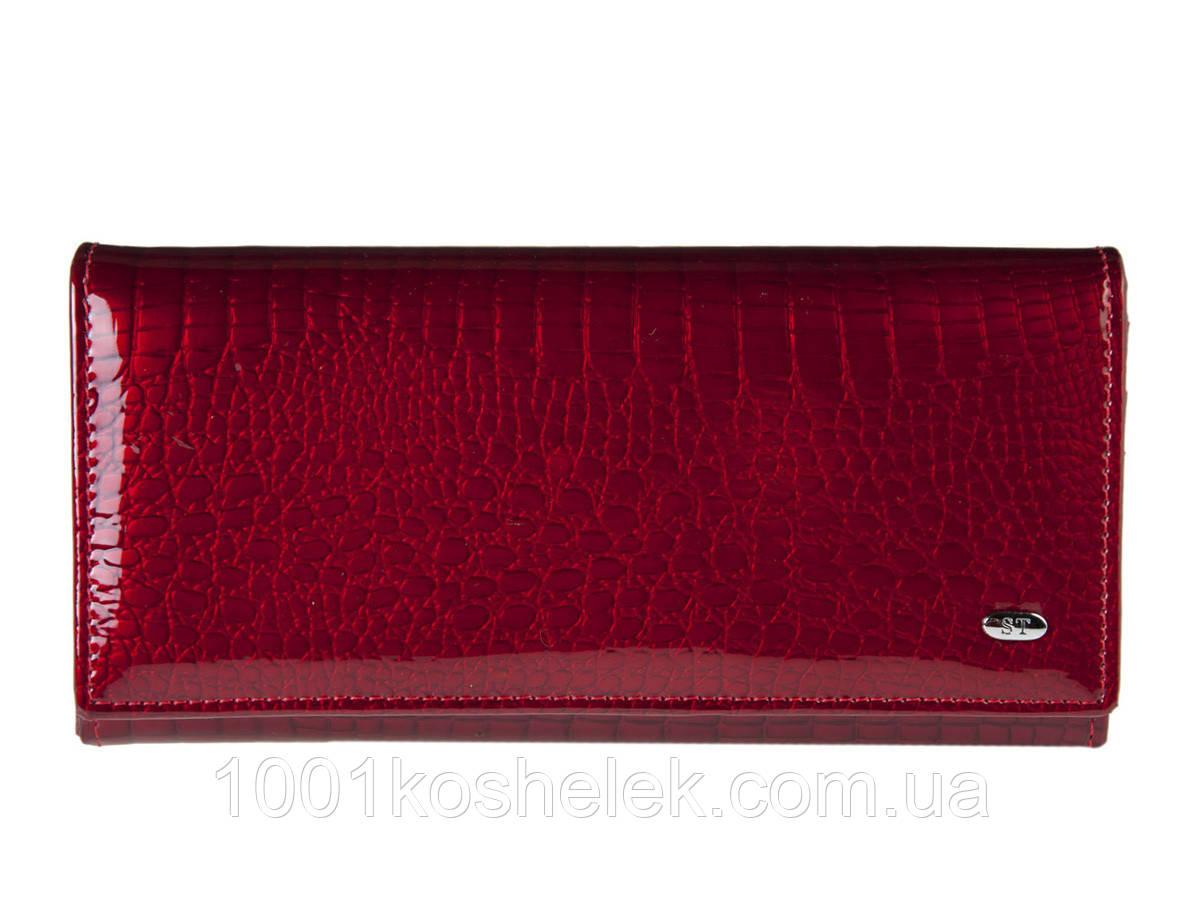 Кошелек женский ST AE501 Red