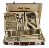 Набор столовых приборов HOFFNER 84 шт.