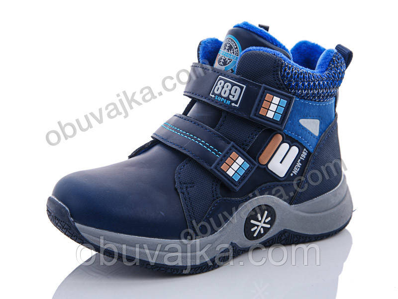 Подростковая демисезонная обувь от фирмы Ytop оптом(27-32)