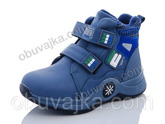 Подростковая демисезонная обувь от фирмы Ytop оптом(27-32), фото 2