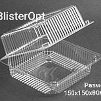 Контнйнер одноразовый, пластиковая упаковка (100 шт)