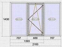 Окно Steko 2100*1400 тройное (комплект)