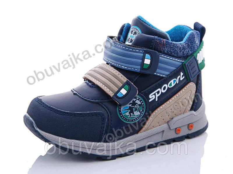 Ботинки для мальчиков от Ytop Демисезонная обувь 2019 (23-28)