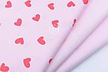 Хлопковая ткань с сердечками красного цвета на розовом фоне (№1907), фото 7