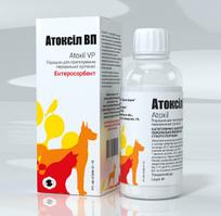Атоксил ВП (Atoxil VP) 1г - Энтеросорбент для собак и кошек