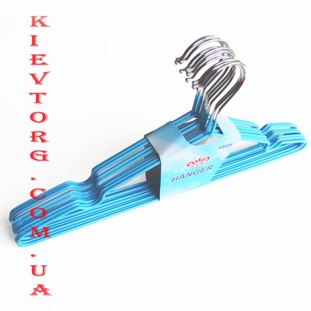 Вешалки тремпеля металлические в силиконовом покрытии голубого цвета, 40 см