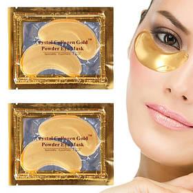 Золотая маска патчи для кожи вокруг глаз! Минус 10 лет за 5 минут