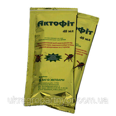 Биоинсектицид Актофит, 40мл.