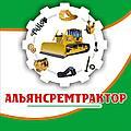 """ООО """"ПКК """"Альянсремтрактор"""""""