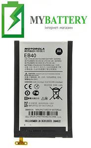 Оригинальный аккумулятор АКБ батарея для Motorola XT910/ XT912/ XT916/ EB40 3200 mAh 3.8 V