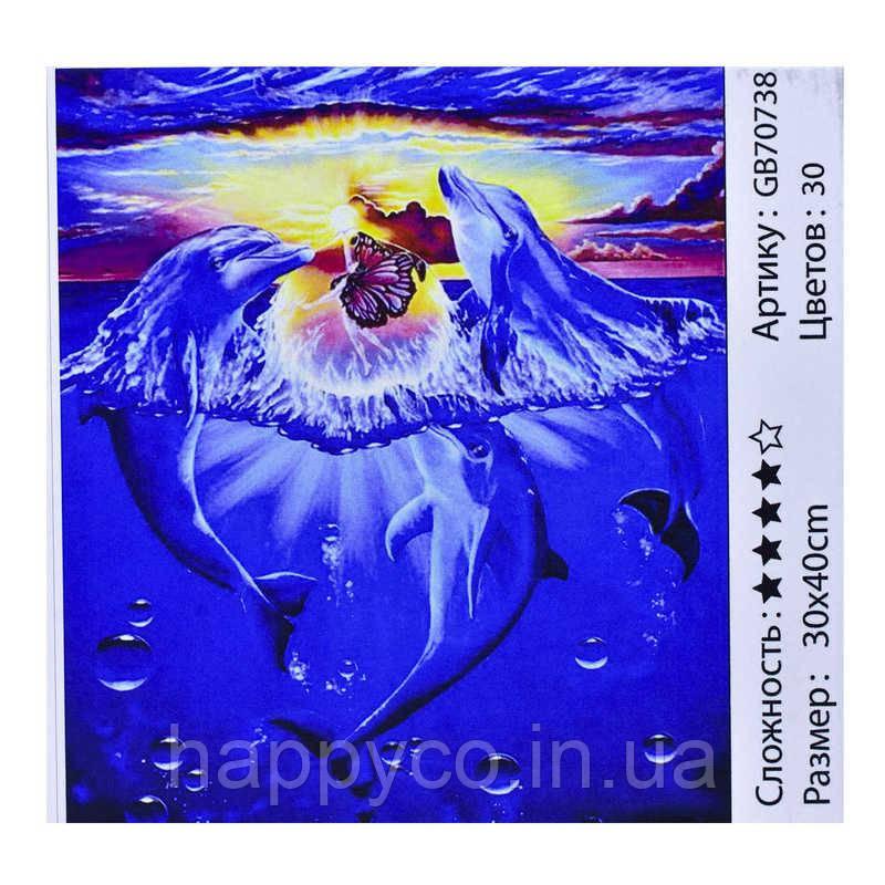Алмазная мозаика Дельфины в коробке 30*40