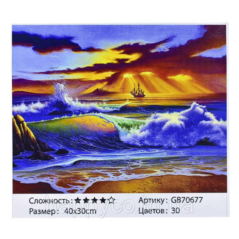 """Алмазная мозаика """"Корабль в море"""" в коробке 40х30"""