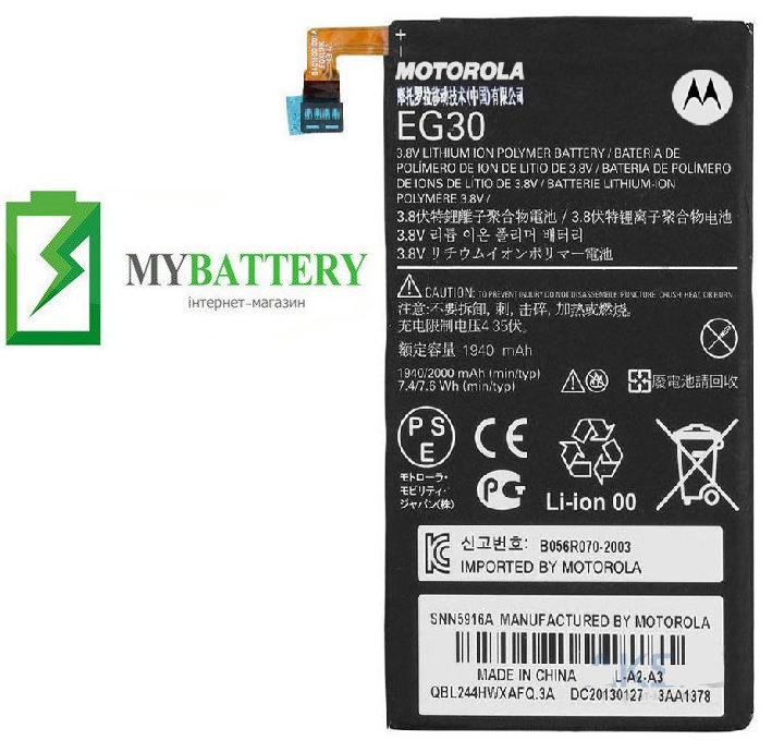 Оригинальный аккумулятор АКБ батарея для Motorola XT907/ XT890/ XT902/ XT905/ XT980/ XT90/ EG30 1940 mAh 3.8 V