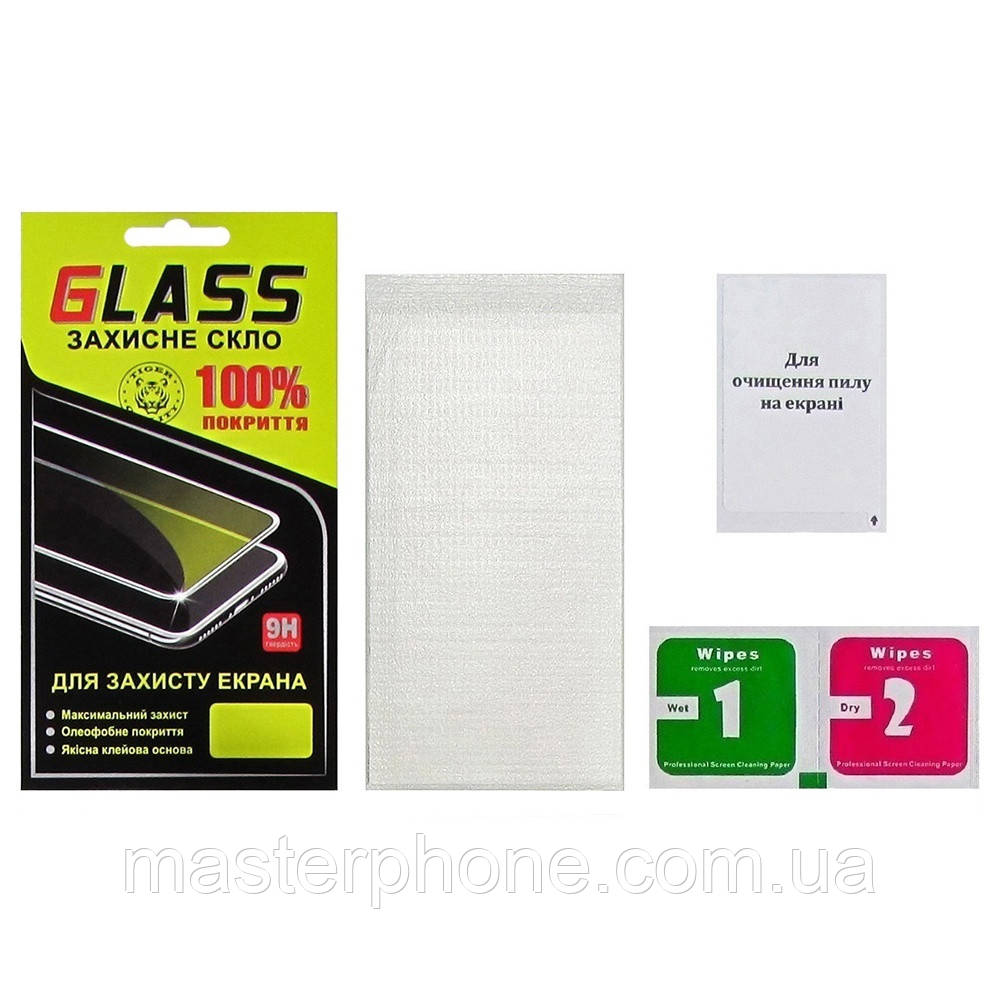 Защитное стекло для XIAOMI Redmi 7 (0.3 мм, 2.5D, Full Screen, чёрное)