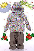 """Демисезонный костюм  модель """"Крошка""""  голубой в шар"""