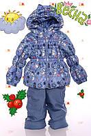 """Демисезонный костюм  модель """"Крошка""""  голубой снеговик"""