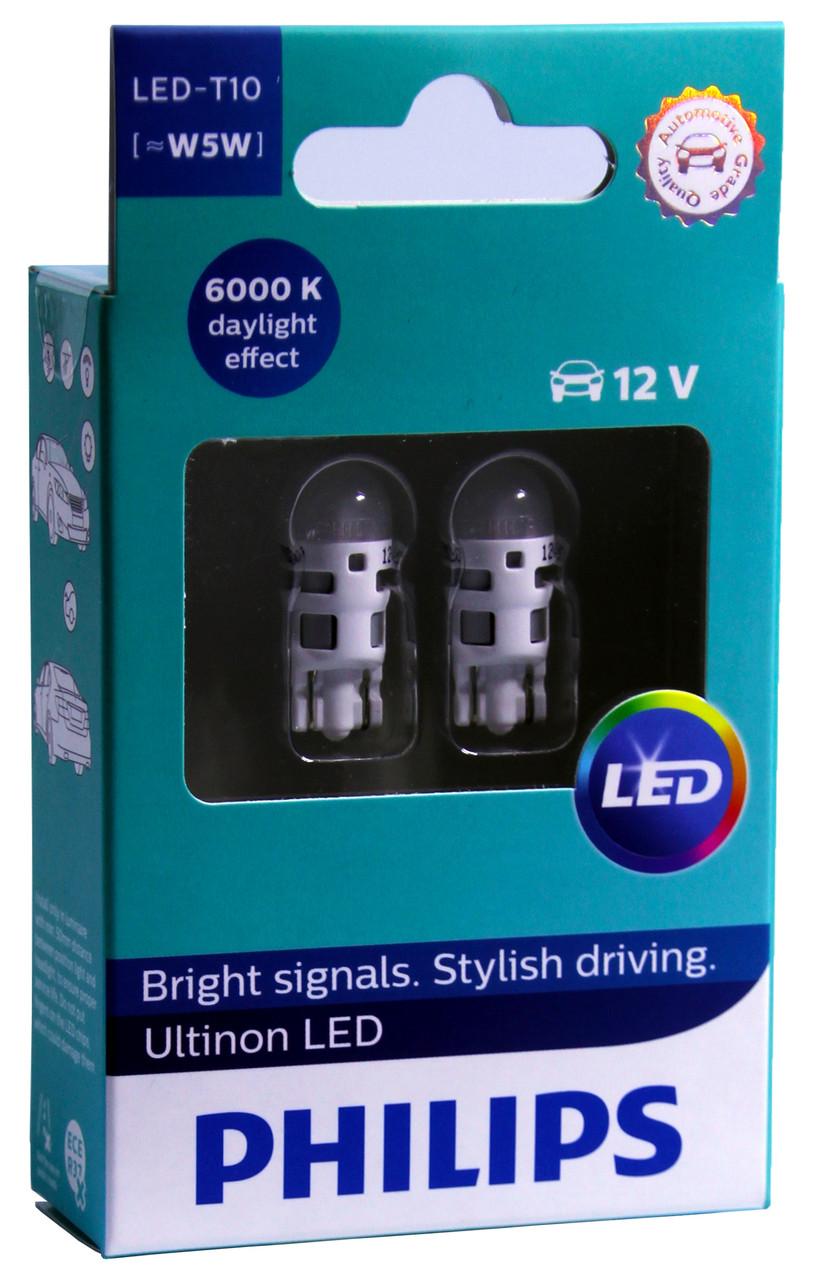 Автолампа диодная Philips T10 LED 6000 11961ULWX2, комплект 2 шт, W5W, 194, 168, цвет свечения белый
