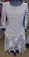 Женское платье   трикотаж.