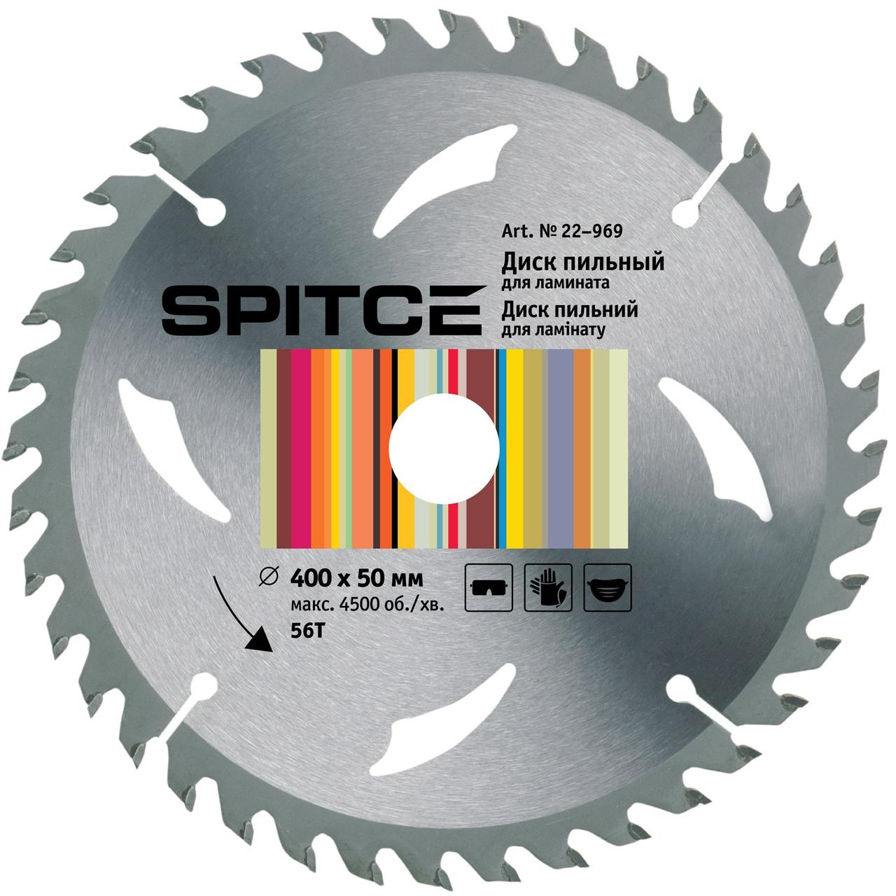 Диск пильный Spitce для ламината с адаптером 56Т 400 х 50/32 мм (22-969)