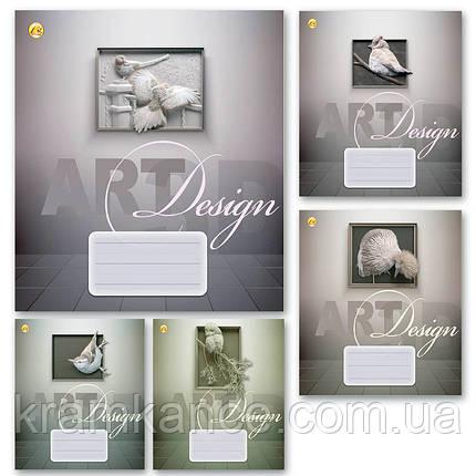"""Зошит 60 листа ТЕТРАДА """"ART Дизайн"""" клітка 91680, фото 2"""