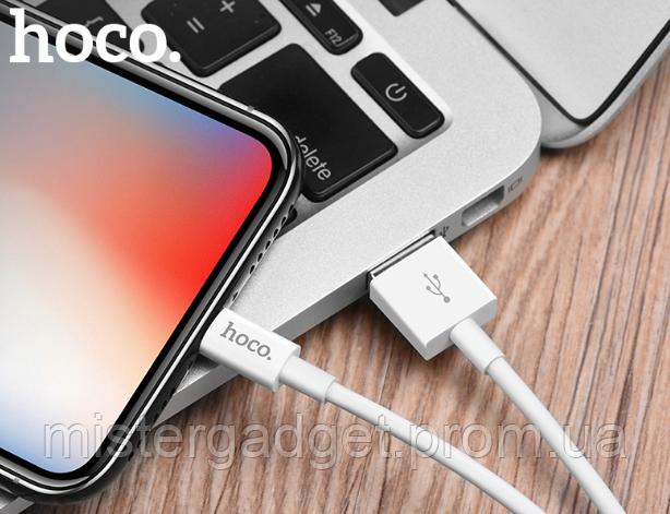 Кабель hoco. X23 USB - micro USB 1м