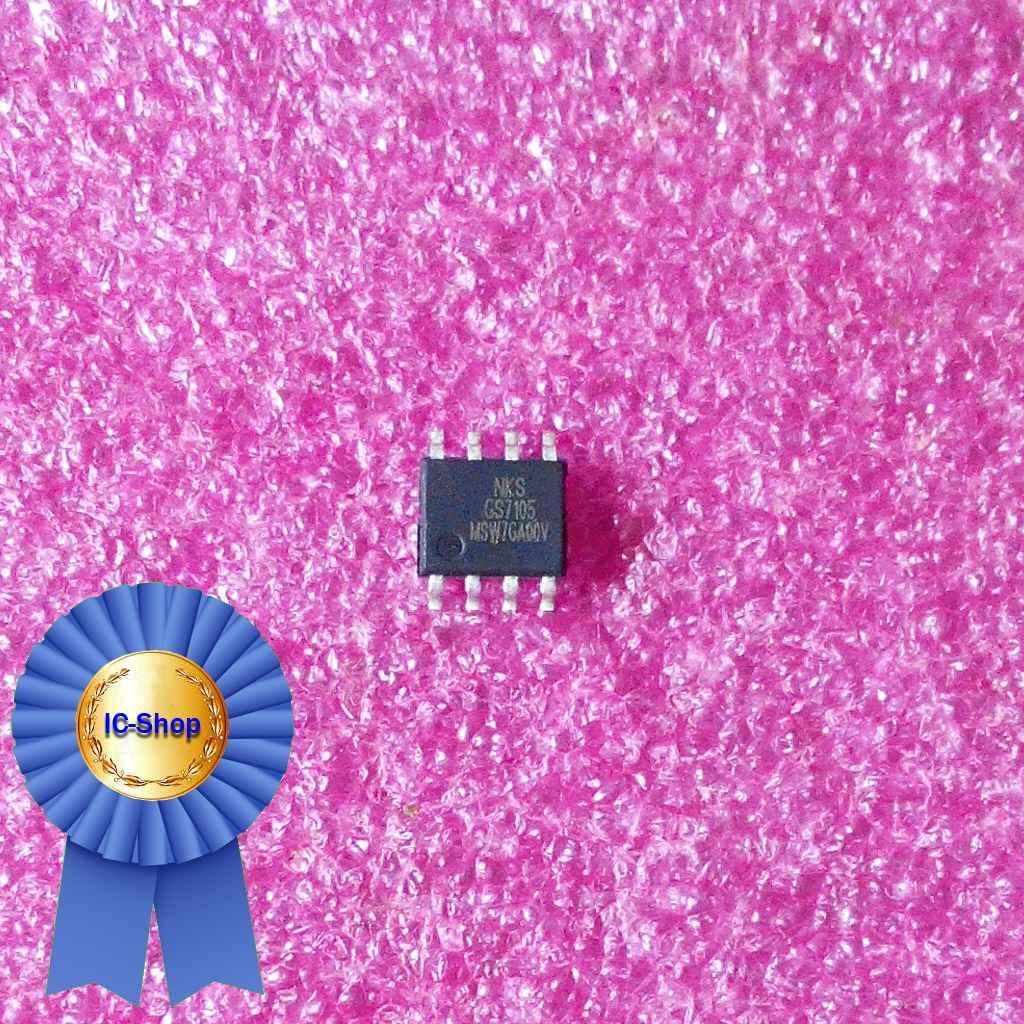 Микросхема GS7105