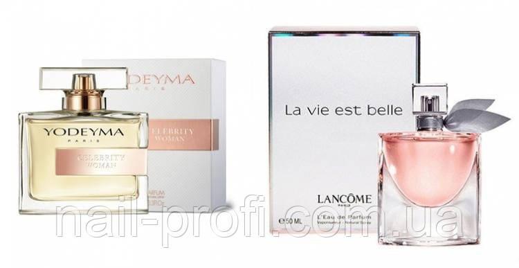 Парфюмированная вода Celebrity Woman от Yodeyma 100мл (реплика La Vie est Belle- Lancome)