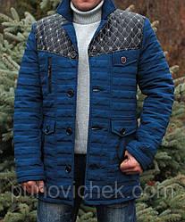 Модная мужская куртка демисезонная размеры 46,48,50
