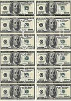 Съедобная печать на вафельной бумаге Деньги (01)